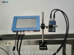 高解析喷码机  医药  包装盒子  铁制品  建材