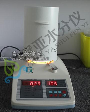 卤素快速水分仪