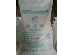 氯化钾食品级生产厂家