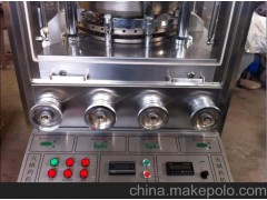 出售二手黄茶生产线设备