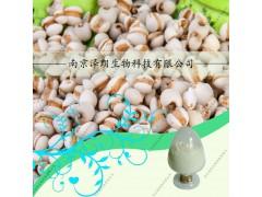 薏苡仁固体饮料代加工,薏米固体饮料
