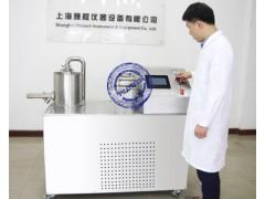 YC-910实验室多功能制丸包衣机