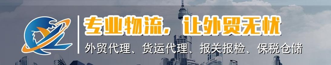 上海翌亨进出口贸易有限公司