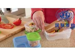 食品接触材料检测