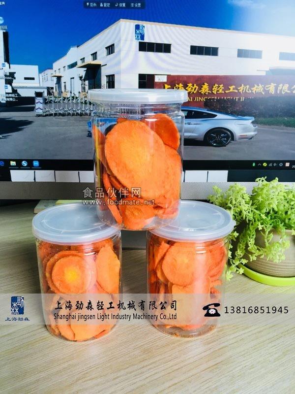 胡萝卜脆1