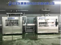 东泰博锐DT-GJZDGZJ小盒装火锅底料灌装机