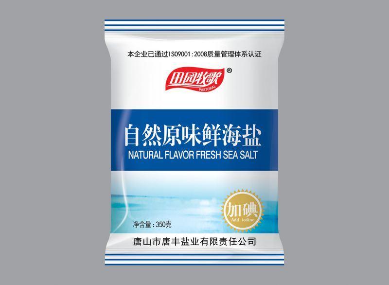 唐丰新产原味海盐3385958565