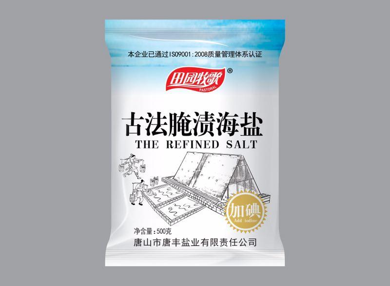 唐丰新产腌制海盐1513385987709