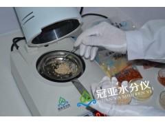 小米快速水分仪