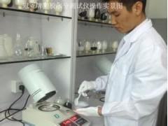 聚丙烯水分测定仪