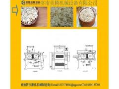 奶茶燕麦片生产线/有机燕麦片生产设备/高溶解燕麦片生产线