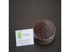 熟化膨化黑米颗粒【烘焙饮品原料】