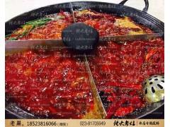 无渣火锅底料-传统牛红油-清油火锅底料生产厂家
