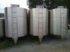 低价出售二手3立方不锈钢提取浓缩机组