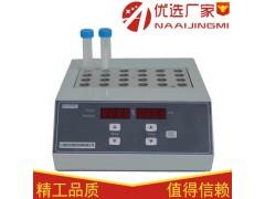 NAI-GSHWQ1干式恒温器(金属浴),国产恒温金属浴价格