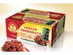 食品包装设计|杭州包装设计|饮料包装设计|零食包装设计