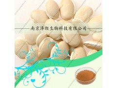 白扁豆固体饮料代加工