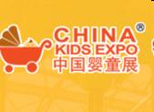 2018中国国际婴童用品展览会∣CKE中国婴童展