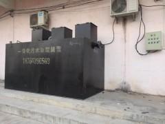 新变更医院污水处理设备案例