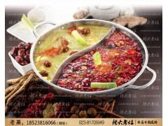 菌汤火锅底料-番茄清汤锅制作-海鲜火锅自助-火锅底料供应商