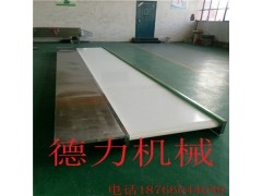 食品级白色皮带输送机皮带生产传送流水线
