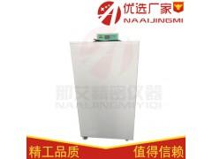 恒温解冻仪立式,冰冻血浆融化箱品牌