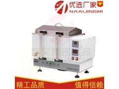 NAI-RYJ-4智能血液融浆机,内蒙冰冻血浆解冻仪价格