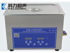 实验室双频脱气型超声波清洗器