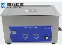 实验室超声波清洗器功率可调