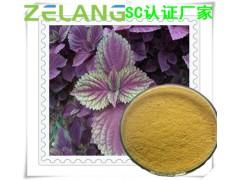 代加工紫苏固体饮料,紫苏浓缩粉,紫苏粉
