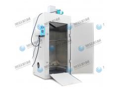 供应旭众牌大型蒸房蒸柜新款可定制蒸房蒸柜一件代发