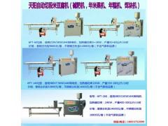不同型号的不同产量特色米豆腐机