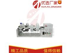 旋转式振荡器,全自动翻转式振荡器厂家价格