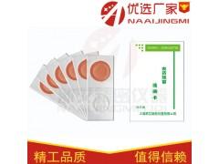 农药残留速测卡NAI-BNC价格,手持农药残留速测仪报价