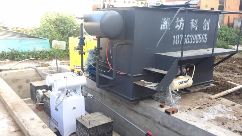 低造价屠宰污水处理设备