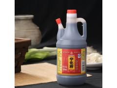 宁化府老陈醋 850ml 宁化府醋批发团购 原产地发货
