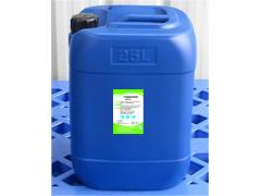 干性链条润滑剂 无需稀释低用量环保 好食洁 402/LU