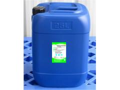 521/NEB设备表面中性泡沫清洗剂