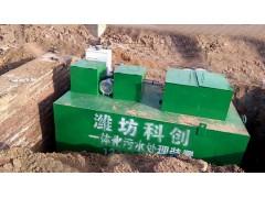 某乡生活污水污水处理设备操作说明