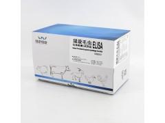 猪旋毛虫抗体试剂盒(间接法)2*96孔/板
