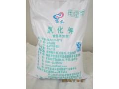食品添加剂氯化钾生产厂家生产食品级氯化钾颗粒氯化钾盐
