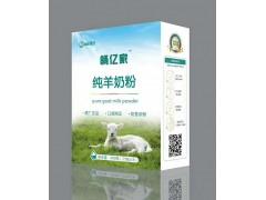 骆驼奶粉、羊奶粉OEM代加工  会销羊奶粉骆驼奶粉省区代理