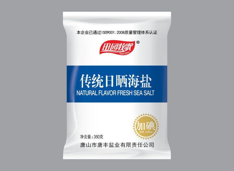 唐丰新产品日晒海盐1513385938515