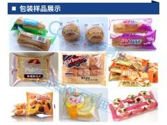 多功能小蛋糕自动封口机 全自动小面包充气包装机