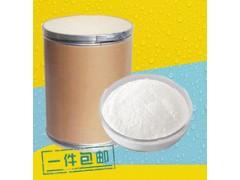 松油醇香精香料8000-41-7现货