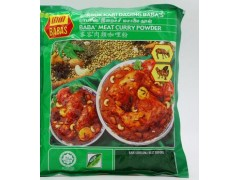 西餐原材料|西餐原料供应商|巴巴肉咖哩粉