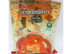 供应泰国进口黄咖喱酱1kg批发供应咖喱酱马沙文调味品