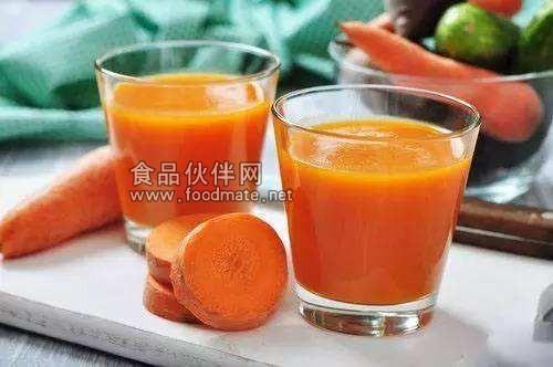 胡萝卜素2