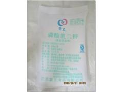 厂家直销无水分钟磷酸氢二钾三水结晶磷酸氢二钾食品级磷酸氢二钾