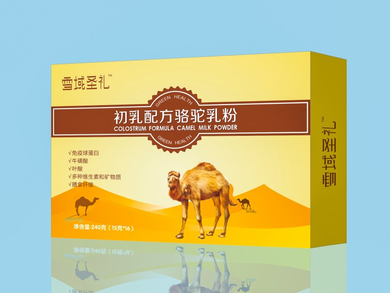 初乳配方骆驼奶粉